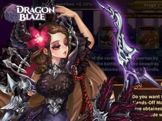 Dragon Blaze MOD APK