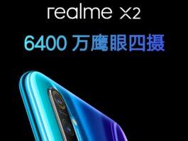 Realme X2